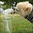 強力消臭・高い抗菌力・100%ナチュラルで安全愛犬がのんでもOK!DEO DEO 400ml