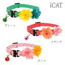 Catgdlc136_s01