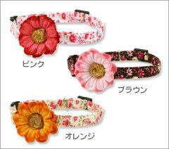 大きなガーベラがついた華やかなカラー♪猫ちゃんのための安全でキュートな布製カラー【ぼん天...