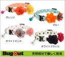 並んだお花が愛猫の可愛さを引き出します猫ちゃんのための安全でキュートな布製カラー【iCat】...