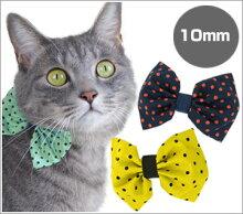 【アクセサリー】【犬】【猫】iDog&iCatおすましリボンタイ10mm幅用ドットリボン。商品画像1。