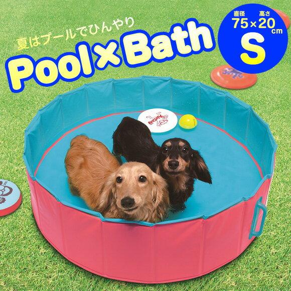 【犬 猫 ペット】 スーパーキャット/Pool×Bath プールバイバース/S【 翌日配送】 【暑さ対策 冷感グッズ 熱中症予防】【冷却 ひんやり ヒンヤリ クール 涼しい 快適】【夏 夏用】【i dog】