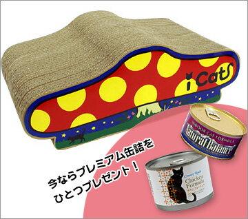 キノコ型のダンボール製爪とぎ今ならご購入でプレミアム缶詰をプレゼント☆【i Cat/アイキャッ...
