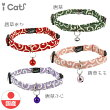 【猫】【首輪】【和】iCatアイキャットカジュアルカラー和柄唐草。お色はグリーンのワンカラーです。