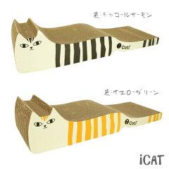 ムッとした表情がかわいいしまネコつめとぎ。表裏でネコの色が違うのでお好きな向きで使ってね...