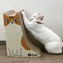 【猫】【爪】【とぎ】【iCat】【アイキャット】オリジナルスタンドキャット茶猫。【ダンボール】【猫用つめとぎ】【猫のつめとぎ】