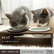 【ペット】【食器台】iDogLivingKeatキートスクエア2Sサイズフードボウル別売。