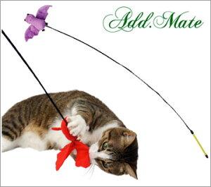 狙った獲物は逃がさない!全長105cm、ワイヤータイプの猫じゃらし。猫おもちゃ猫じゃらしアドメ...