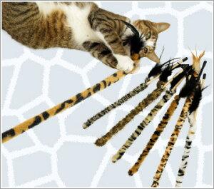おもちゃ アニマルファーロング 猫じゃらし またたび プチプラ