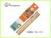 monogatari えんぴつ オレンジ