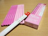 ○uni Palette(パレット) かきかた鉛筆 ビニールケース 赤鉛筆セット パステルピンク 2B♪♪ 【02P03Dec16】