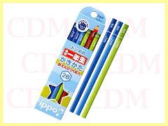 □ippo(イッポ) 小学一年生かきかたえんぴつ 六角軸2B 赤鉛筆セット スターライン(KPM02) 【楽ギフ_名入れ】