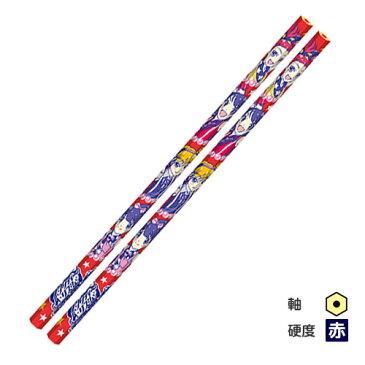 △プリティーリズム 赤鉛筆(2本組)