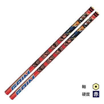 ▲仮面ライダー鎧武/ガイム 赤えんぴつ
