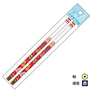 ▲こびとづかん 赤鉛筆2本組【zkanz】