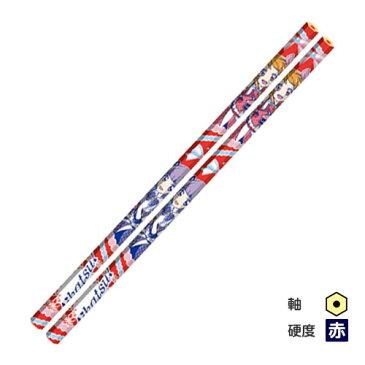 ■アイカツ! 赤鉛筆 六角軸 2本パック アイドルカツドウ!