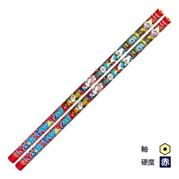●妖怪ウォッチ 赤鉛筆 六角軸 2本パック ジバニャン 【zkanz】