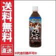 ジョージア アイスコーヒー微糖 500mL PET(ペットボトル)×24本 【02P03Dec16】