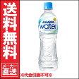 アクエリアスウォーター 500mL PET(ペットボトル)×24本 【aquariuswater24】 【02P03Dec16】