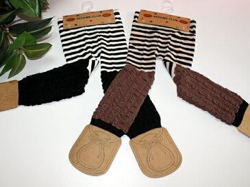 セサミクラブ キッズレギンス 子供用スパッツ(しまうま) 黒 茶 ブラック・ブラウン 75cm 85cm