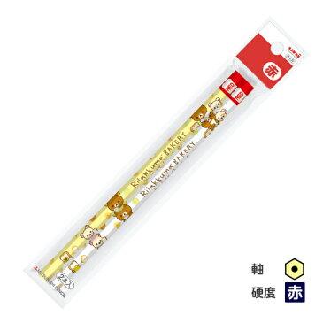 ◆三菱鉛筆 リラックマ イエロー 赤鉛筆 六角軸 2本パック RKY ベーカリー コリラックマ キイロイトリ