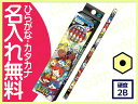 ◆妖怪ウォッチ かきかた鉛筆 六角軸 硬度2B 紙箱 銀軸 ジバニャン