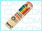 ■ippo(イッポ)低学年用かきかたえんぴつ【三角】2B赤鉛筆セットナチュラル