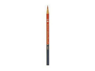 ◆ Mitsubishi pencil Zhu AI ( 7:03 ) pencil (round) 1 book.