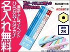 uniPalette(パレット)かきかた鉛筆2B赤鉛筆セットビニールケース青