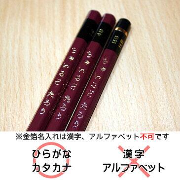 【金箔】三菱赤鉛筆(朱通し 丸軸) 1ダース
