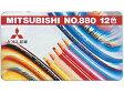 ◆三菱 No.880色鉛筆12色 【楽ギフ_名入れ】 【02P03Dec16】