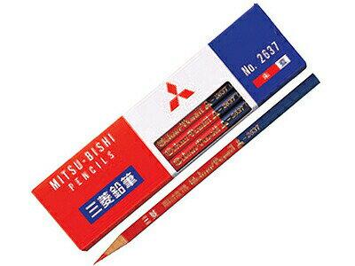 ・special pencil (round) 1 dozen Mitsubishi pencil Zhu AI ( 7:03 )