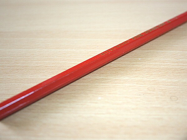 ◆ Mitsubishi red pencil (Zhu through Hexagon head) 1 book