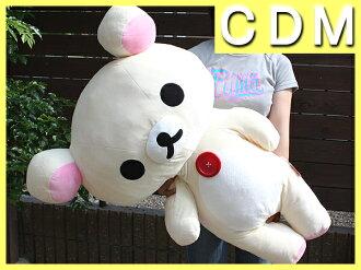 Kuttari korilakkuma, oversized stuffed animals