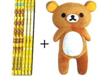 With + rilakkuma kuttari rilakkuma pencil 6 books, oversized stuffed animals