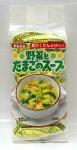 たまごスープ「野菜とたまごのスープ10袋入」トーノー