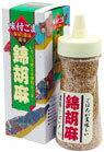 錦胡麻(にしきごま)125gプラスチック容器入箱入トーノーゴマ