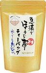 「ほうじ茶ティーバッグ5g×20袋入」糸なし焙茶焙じ茶静岡茶掛川茶