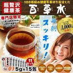 東海フーズ百草水(ひゃくそうすい)茶草(ちゃそう)ティーバッグ75g(5g×15包)11袋