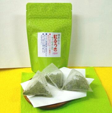 べにふうき茶 ティーバッグ3g×10袋入 10袋買うごとに1袋プレゼント 静岡産 紅富貴 メチル化カテキン