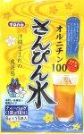 さんぴん水ティーバッグ6g×15ヶ入さんぴん茶オルニチン100トーノー「2袋までメール便可能」