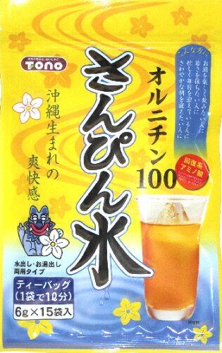 さんぴん水 ティーバッグ 6g×15ヶ入 さんぴん茶 オルニチン100 トーノー 静岡茶の...