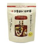 しいたけ茶椎茸茶国産顆粒60gチャック袋入スタンドパック玉露園6袋までメール便可能