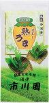 緑茶静岡茶深蒸し茶掛川茶熟うま100g袋入×1静岡茶の通販沼津・市川園