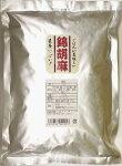 錦胡麻(にしきごま)500g袋入業務用トーノー静岡茶の通販沼津・市川園