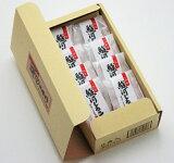 おしるこお汁粉駿河しるこ50g×8ヶ箱入トーノー静岡茶の通販沼津・市川園