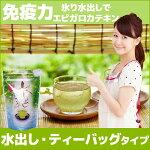 水出し煎茶ティーバッグ(5g×20ヶ入)市川園