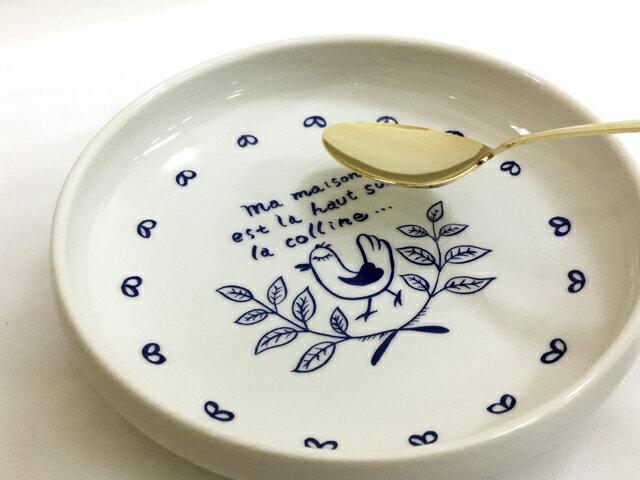 マ・メゾン すくいやすいカレー皿