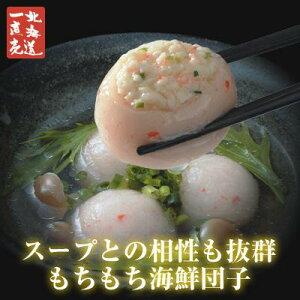 佃善のじゃが蟹(冷凍)