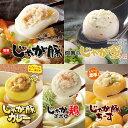海老餃子 約1.5kg 100個 15g×50個×2袋 えび エビ 惣菜 お手軽 冷凍 送料無料